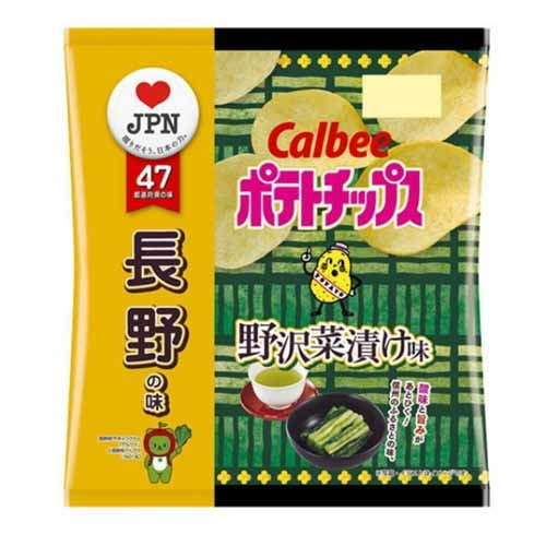 【賞味期限:22.01.31】カルビー ポテトチップス 野沢菜漬け味 55g