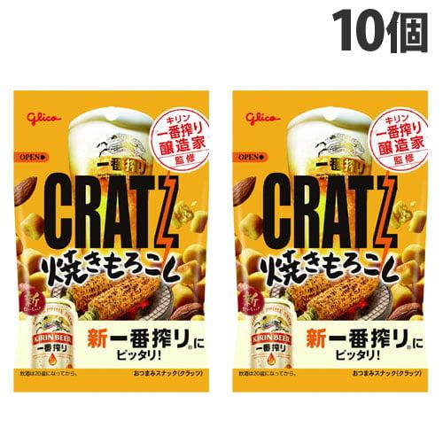 【賞味期限:22.05.31】グリコ クラッツ 焼きもろこし 42g×10個