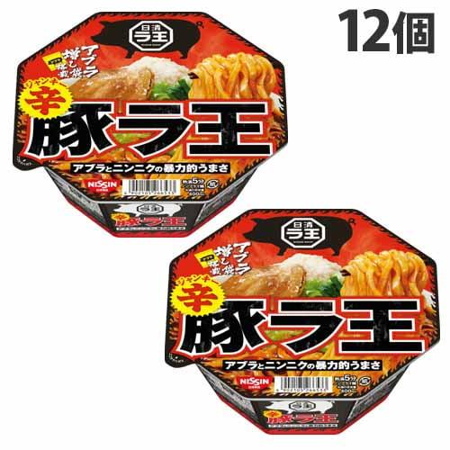【賞味期限:22.01.27】日清食品 辛豚ラ王 128g×12個