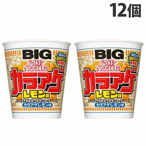 【賞味期限:21.12.01】日清食品 カップヌードル カラアゲレモン味 117g×12個