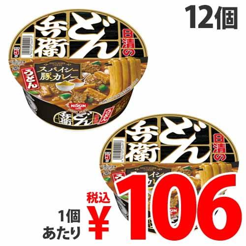 【賞味期限:21.12.07】日清食品 どん兵衛 スパイシー豚カレーうどん 86g×12個