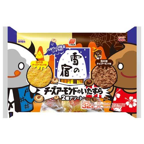 【賞味期限:22.02.11】三幸製菓 雪の宿 チーズアーモンドのいたずら 197g