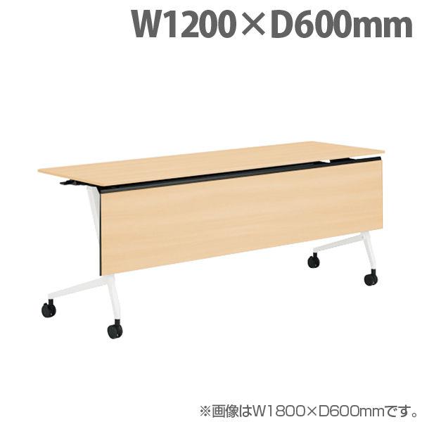 オカムラ サイドフォールドテーブル マルカ 棚板付 W1200×D600×H720mm ホワイト脚 ネオウッドライト 81F5YF MDA8