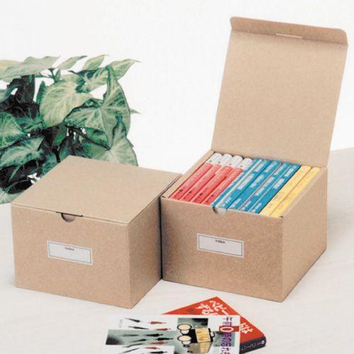 石田工業 文庫本収納ボックス 7-072