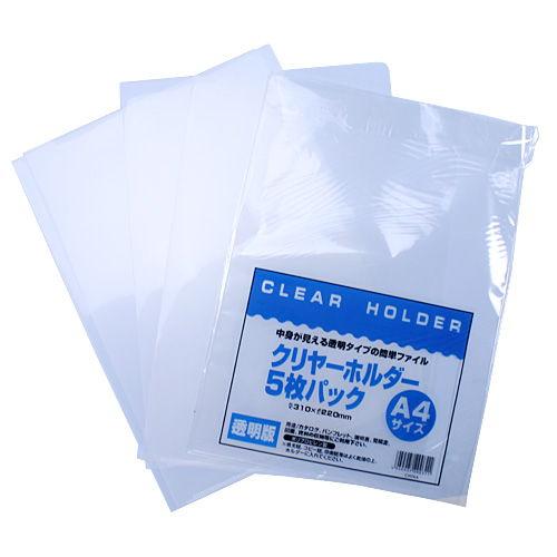 GRATES 透明クリヤーホルダー A4 5枚入 2パック