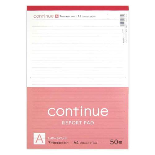 レポート用紙 50枚 ノ-301