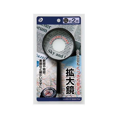 拡大鏡 04-140