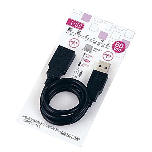 延長ケーブル USB 60cm 1047-071