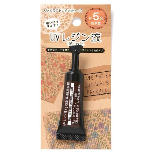 UVレジン液 5g MB-7443