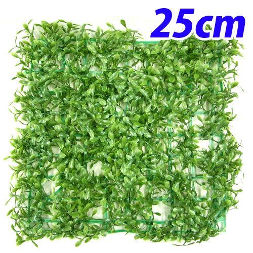グリーンマット ティアー 25cm TF-958
