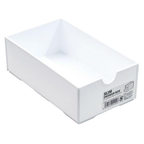 スリム引き出しボックス ホワイト
