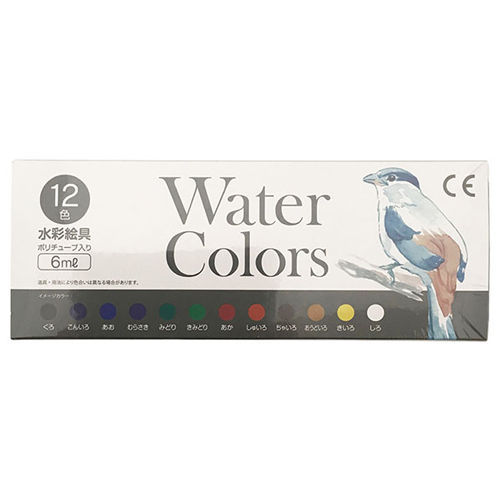 12色水彩絵の具 2316