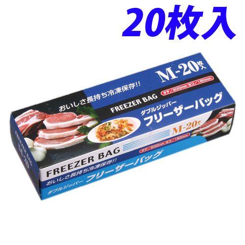 フリーザーバッグ M 20枚入 7-06-03