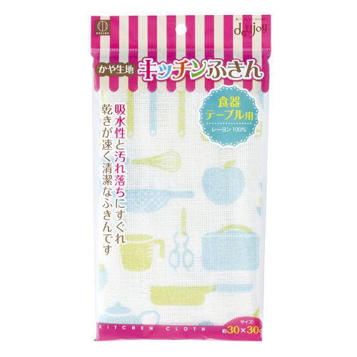 deLijoy キッチンふきん ブルー KK-226