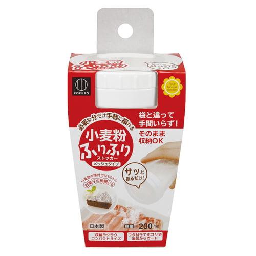 小麦粉ふりふりストッカー KK-253