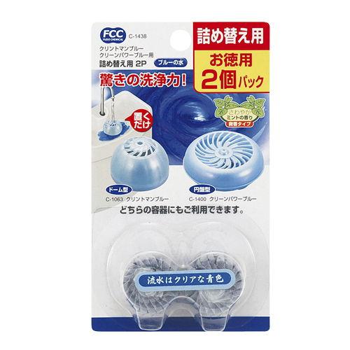 トイレ洗浄剤 クリントマンブルー 詰め替え用 2個 AN1438