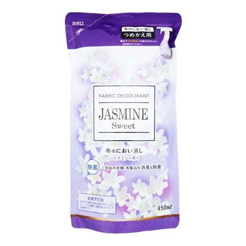 布のにおい消し 消臭剤 ジャスミンの香り 詰替用 450ml 15-151