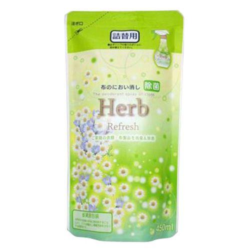 布のにおい消し 消臭剤 ハーブの香り 詰替用 450ml 15-153