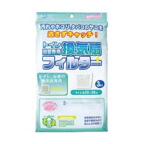 トイレ浴室専用換気扇フィルター 3枚入 40-437