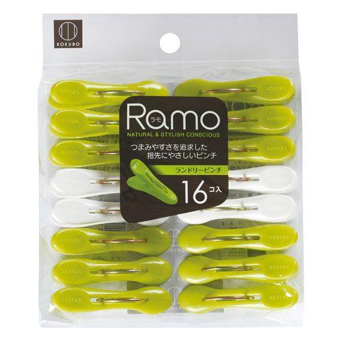 洗濯バサミ RAMO ランドリーピンチ グリーン/ホワイト 16コ入 KL-R036