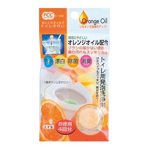 パイプ洗浄剤 オレンジオイルでトイレきれい 10g 4回分 CN1368