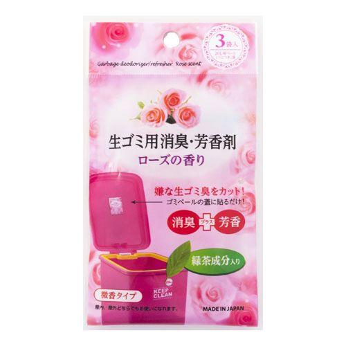 生ゴミ用消臭・芳香剤 ローズの香り CN1648