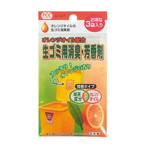 オレンジオイルの生ゴミ消臭剤 CN1417