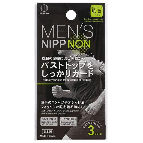 ニップレス メンズニップノン 3セット KH-052