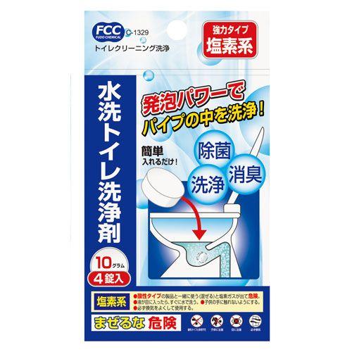 トイレクリーニング洗浄 4錠入 CN1329