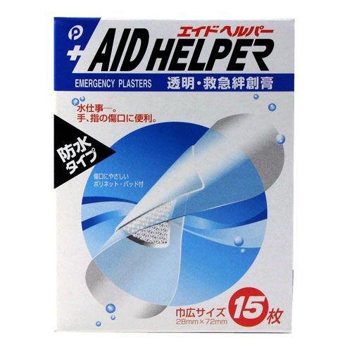 絆創膏 エイドヘルパー 防水タイプ 15枚 08-054