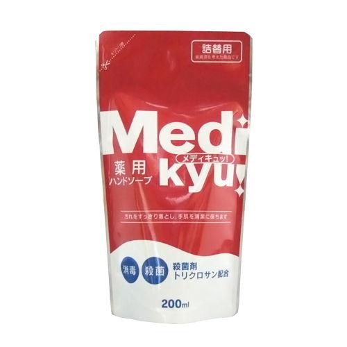 薬用ハンドソープ メディキュ 詰替用 200ml 200ML