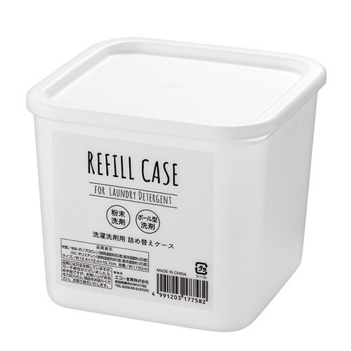 洗濯洗剤用 詰め替えケース 1206-970
