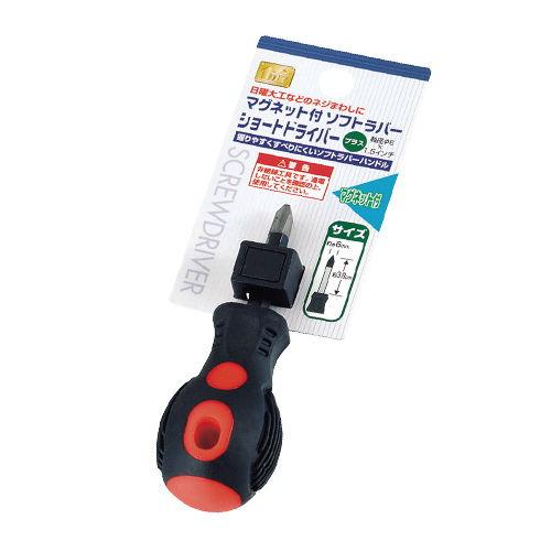 マグネット付ソフトラバーショートドライバー プラス 0549-597