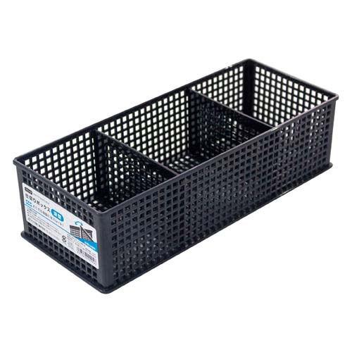 仕切りボックス 深型 ブラック L8487