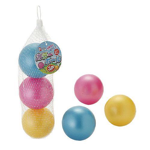 おもちゃ カラーボール 3個 7599