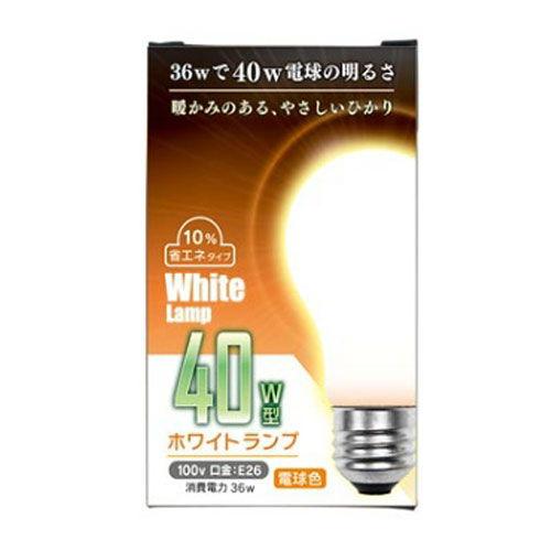 電球 ホワイトランプ 40W型 100V 36W E26 9081-2