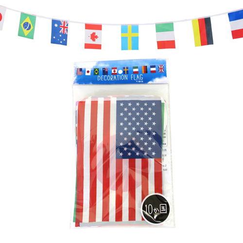 万国旗 10か国 001-CS-3371