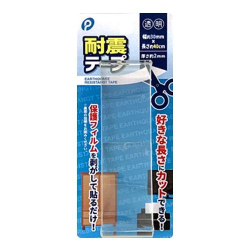 耐震テープ 06108