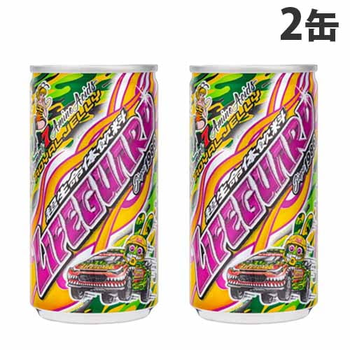 チェリオ ライフガード 2缶