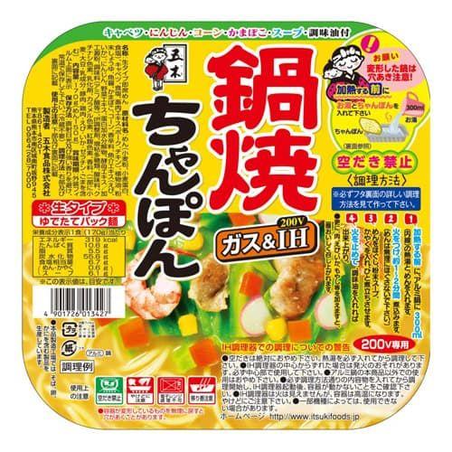 五木食品 鍋焼チャンポン 170g