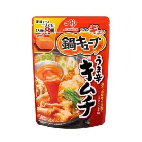 味の素 鍋キューブ うま辛キムチ 8個入