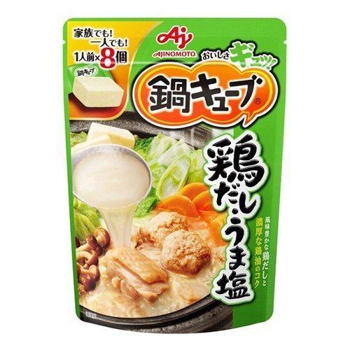 味の素 鍋キューブ 鶏だしうま塩パウチ 58g