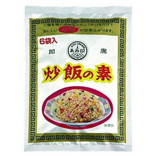あみ印 料理の素 炒飯の素 6袋入