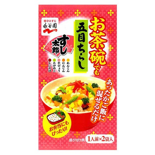 永谷園 ちらし寿司の素 すし太郎 お茶碗でも五目ちらし 59g