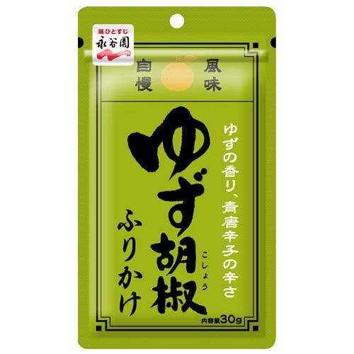 永谷園 ふりかけ ゆず胡椒ふりかけ 30g