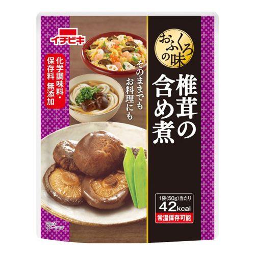 イチビキ レトルト惣菜 おふくろの味 椎茸の含め煮 50g