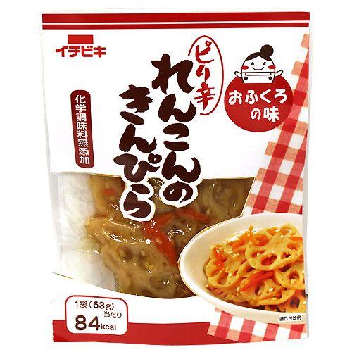 イチビキ レトルト惣菜 おふくろの味 れんこんのきんぴら 63g