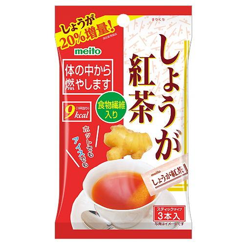 名糖 紅茶 しょうが紅茶 3パック