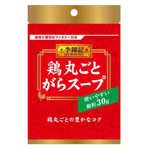 S&B 菜館 鶏丸ごとがらスープ(袋) 30g