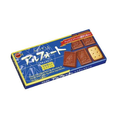 【売切れ御免】ブルボン アルフォートミニチョコレート 59g